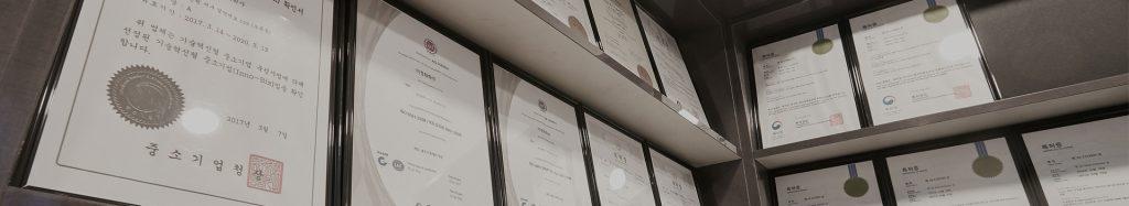 특허및인증서_bg