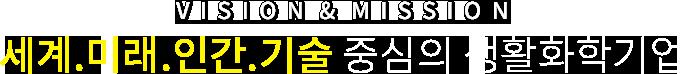 main_sec3_text