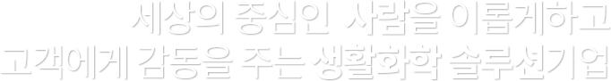 main_slider1_text20